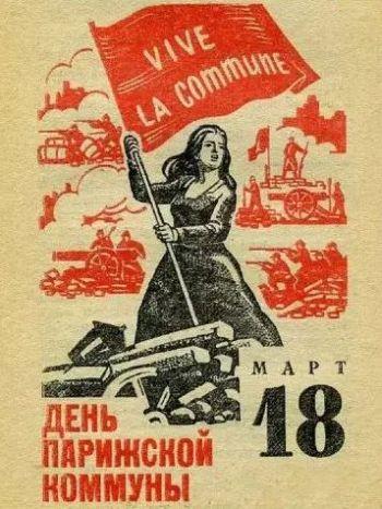 LA COMMUNE DE PARIS 1871 Chronologique - Paris révolutionnaire